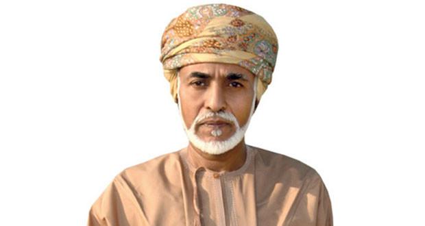 السلام والتعليم فـي فكر السلطان الراحل بمعرض الكتاب .. اليوم