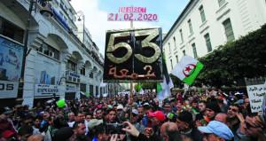 الجزائريون يحتفلون بالذكرى الأولى للحراك الشعبي