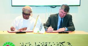 """""""تنمية نفط عُمان"""" تبرم عقداً جديداً لتعزيز القطاع الهندسي في البلاد"""