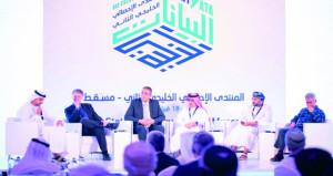 المنتدى الإحصائي الخليجي الثاني يسلط الضوء على توظيف المستجدات التقنية في تطوير العمل الإحصائي والمعلوماتي