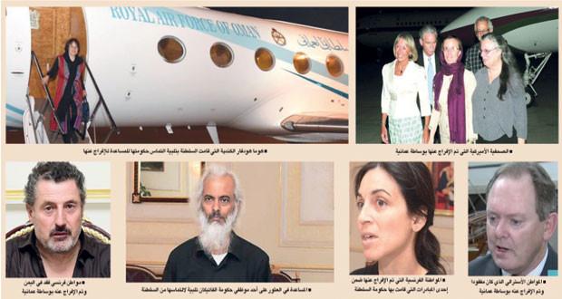 السلطنة سعت إلى تعزيز العلاقات الطيبة بين كافة الدول منذ بداية عهد النهضة العمانية الحديثة بقيادة جلالة السلطان الراحل