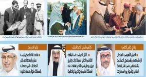 شخصيات عربية بارزة تستذكر مآثر فقيد الأمة جلالة السلطان قابوس وإنجازاته الفكرية والسياسية