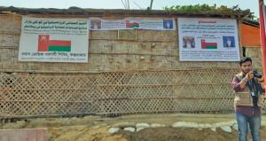 تسليم المخيم العماني للروهينجا في بنجلاديش