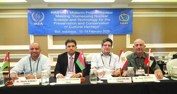 مناقشة حيثيات التراث الثقافي العماني في اجتماع وكالة الطاقة الذرية
