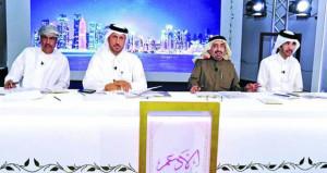 """بدء مسابقة """"ديوان الأدعم"""" في الدوحة واختيار الشاعر مسعود الحمداني في لجنة التحكيم"""