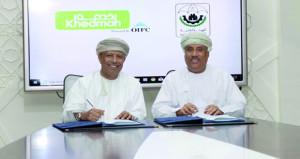 """""""التأمينات الاجتماعية"""" توقع اتفاقية مشروع """"خدمة"""" مع """"عمان للاستثمارات والتمويل"""""""