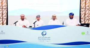 مركز عمان للمؤتمرات والمعارض يكشف عن تفاصيل مؤتمر ومعرض عمان البحري 2020