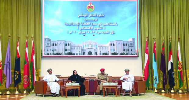 كلية الدفاع الوطني تنظم الندوة السنوية للقضايا الإستراتيجية (التنويع الاقتصادي)