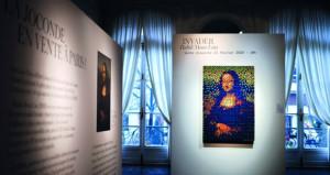 لوحة للموناليزا بمكعبات الروبيك تباع بأكثر من السعر المتوقع في باريس