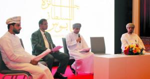 «مسقط للكتاب» يشهد إعلان تفاصيل الترشح لجائزة السلطان قابوس للثقافة والفنون والآداب