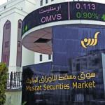 سوق مسقط يغلق مرتفعًا بنسبة 619ر0%