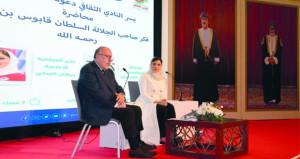 النادي الثقافي يقيم محاضرة حول فكر السلطان قابوس