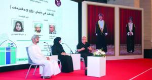 جلسة حوارية تطرح رؤى ومقترحات حول واقع النقد في عمان