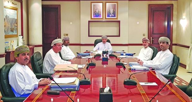 مجلس محافظي البنك المركزي العماني يطلع على آفاق وتحديات الاستقرار في الاقتصاد العُماني