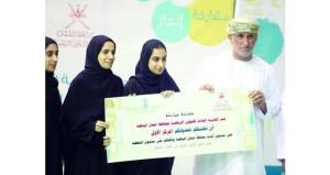 نادي مجيس الأول في المسابقة الثقافية شواهد التاريخ ونادي الخابورة الأول في عمانيات