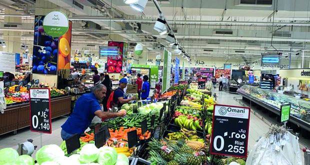انخفاض التضخم في السلطنة بنسبة 0.29%