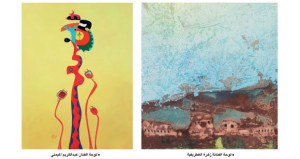 """""""شؤون الفنون"""" تعرض مجموعة من الأعمال الفنية لدعم الصندوق الخاص بجائحة كورونا"""