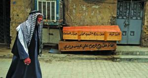 العراق: التحالف ينسحب من قاعدة عسكرية بـ(أبو غريب)