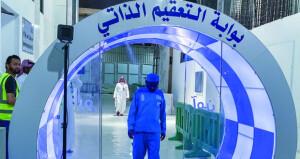 السعودية تقرر إيقاف بدل غلاء المعيشة وترفع ضريبة القيمة المضافة
