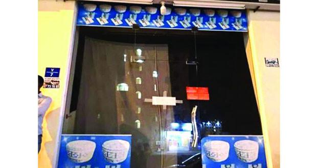 بلدية ظفار تغلق بعض الأنشطة التجارية وتتابع العمالة الوافدة المخالفة للقوانين
