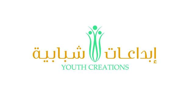 انطلاق التصفيات النهائية لمسابقة الأندية للإبداع الشبابي عبر الاتصال المرئي