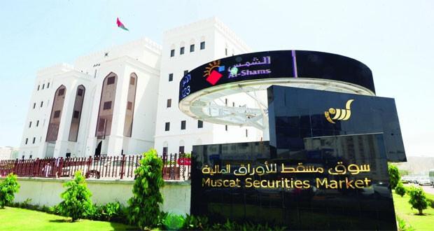أكثر من 218 مليون ريال عماني تداولات سوق مسقط بنهاية مايو الماضي