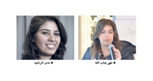 السلطنة تنافس 8 دول عربية للفوز بمقعد عضوية المجلس العالمي للاعبين القادة