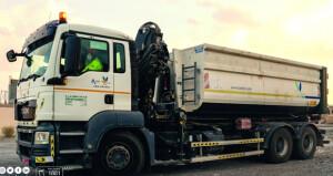 """""""بيئة"""": المرادم الهندسية تستقبل أكثر من 26 ألف طن من النفايات خلال عيد الفطر"""