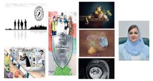 إعلان نتائج مسابقة «شؤون الفنون»