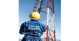 «عمانتل»: إضافة محطات جديدة لشبكات الجيل الخامس والرابع والثالث بمختلف المحافظات