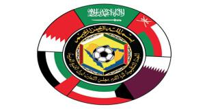اللجنة التنظيمية الخليجية لكرة القدم: إعتماد  برنامج مسابقات 2021