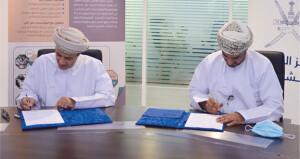 المركز الوطني للتشغيل يوقع مذكرة تفاهم مع وزارة التربية والتعليم لتطوير منظومة التوجيه والإرشاد