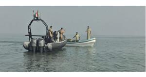 خفر السواحل ينقذ 20 مواطنا علقوا فـي عرض البحر