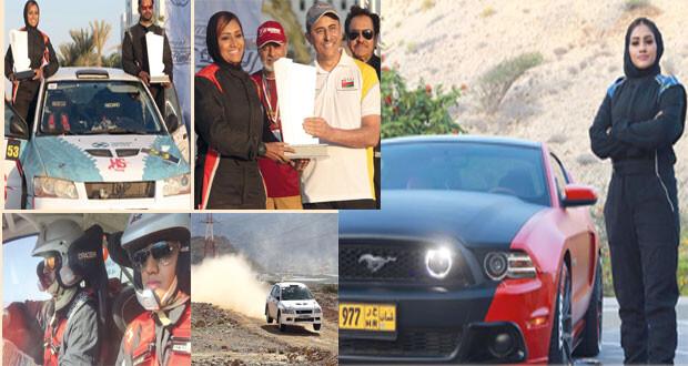 أول عمانية فـي «دراج ريس» تطمح للحلبات العالمية