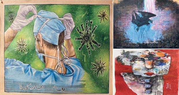 بمشاركة 68 فنانا وفنانة .. «شؤون الفنون» تنظم معرضا افتراضيا لنتاج المسابقة الفنية للمبدعين
