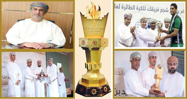 تحول إلكتروني شامل لعملية احتساب وتقييم نتائج مسابقة كأس جلالة السلطان للشباب