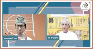 مجلس إشراقات ثقافية يقدم فعالية افتراضية بعنوان «عمان وعلاقاتها بالحضارات القديمة… ظفار أنموذجا»