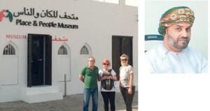 مدير متحف المكان والناس بمطرح : نسعى لتعزيز التواصل الرقمي مع الجماهير