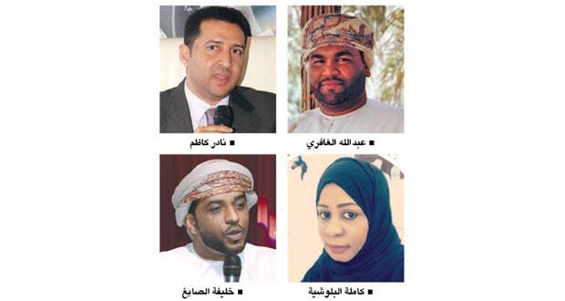 """""""الكتاب والأدباء"""" تقيم جلسة فكرية حول الخليج العربي المعاصر وأمسية شعرية في الظاهرة عبر قنواتها الافتراضية"""