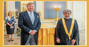 سفير السلطنة لدى نيذرلاندز يقدم أوراق اعتماده