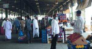 استقرار أسعار الفواكه والخضراوات في السوق المركزي بالموالح