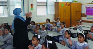 بدء العام الدراسي الجديد في غزة