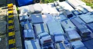 رومانيا تعثر على كتب قديمة بملايين الدولارات