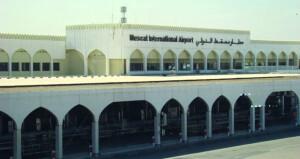 تواصل العمل فـي تجهيز مبنى «المغادرون» بالمطار القديم لتخصيصه لمرضى كورونا