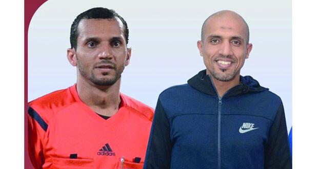 الكاف والغيثي يشاركان في إدارة مباراة سبهان الإيراني والعين الإماراتي