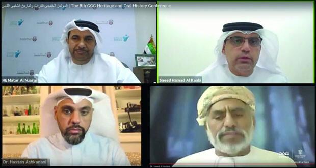 المؤتمر الخليجي للتراث والتاريخ الشفهي يختتم أعماله ويوصي باستمراريته كمنصة خليجية ثقافية وتراثية