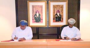 """""""التجارة والصناعة وترويج الاستثمار"""" توقع مذكرة تعاون مع """"تنمية نفط عمان"""""""