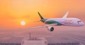 الطيران العماني يحلق إلى 18 مدينة في الأول من أكتوبر