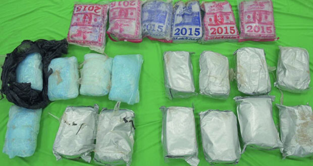 الشرطة تضبط متسللا بحوزته أكثر من 20 كيلوجراما من المخدرات