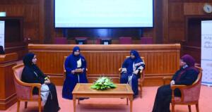 مجلس الدولة يحتفل بيوم المرأة العمانية